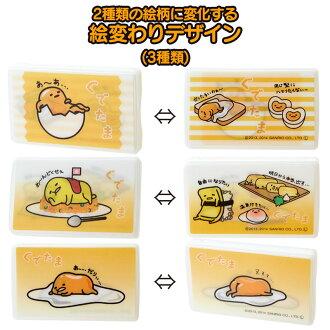 日本HEART 蛋黃哥橘子薄荷糖 (6種包裝隨機出貨) 9g 3D效果圖案盒子