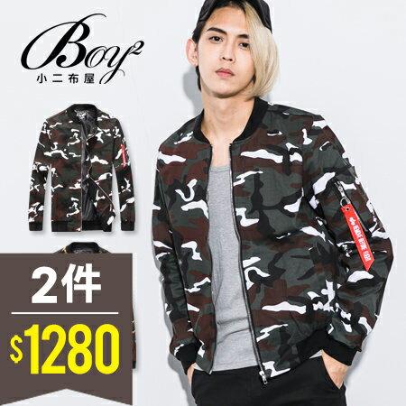 ☆BOY-2☆【NQ98022】韓版MA-1迷彩男裝飛行外套 0
