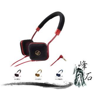樂天限時促銷!平輸公司貨 日本鐵三角 ATH-UN1  便攜型耳罩式耳機