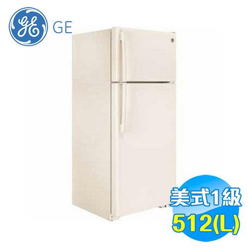 奇異 GE 512L 上下門冰箱 GTE-18GTCC