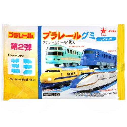 有樂町進口食品 日本Orion新幹線造型軟糖(附貼紙) 20g 4901082062152 - 限時優惠好康折扣