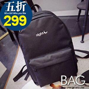 B.A.G*現+預*【BT-DN】Day&Night閨蜜簡約後背包(現+預)2色