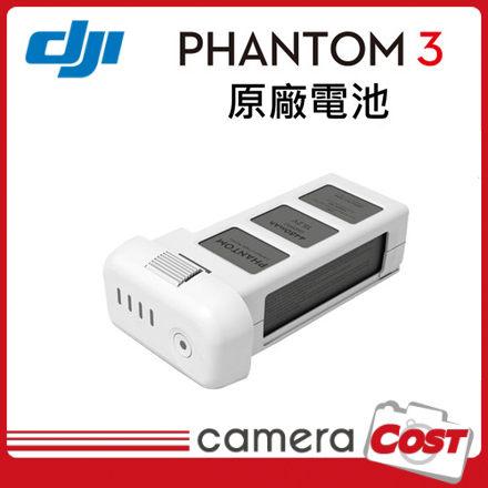 DJI Phantom 3 原廠電池 原電 無人機 飛行器 - 限時優惠好康折扣