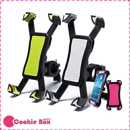 蜂巢式 自行車 X型 手機架 支架 單車 腳踏車 手機座 通用 蘋果 安卓 GPS 導航 方便 三色 *餅乾盒子*