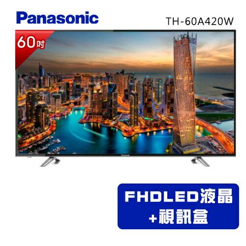 全店95折 國際牌【TH-60A420W】60吋FHDLED液晶顯示器+視訊盒〈樂天點數天天5倍送〉