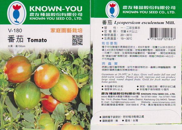 【尋花趣】農友種苗 番茄-大果 香藥草種子  每包約35粒 保證新鮮種子