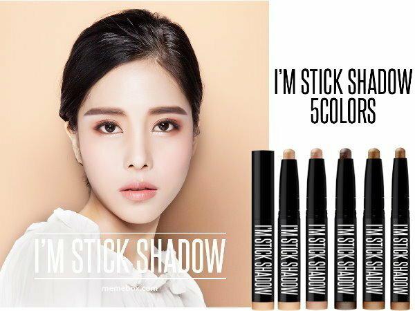 韓國 MEMEBOX 打亮臥蠶眼影棒 I'M STICK SHADOW 1.1G 4色供選 ☆真愛香水★ 另有粉底