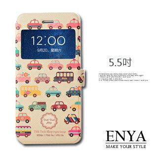 iPhone6+/6S+ Plus 5.5吋 現貨 組合小汽車彩繪視窗皮套 (郵局免運)Enya恩雅