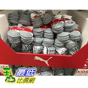 [105限時限量促銷] COSCO PUMA KIDS LOW CUT SOCKS兒童短襪6PK 適合鞋子尺寸:14.5-15.5CM _C971697