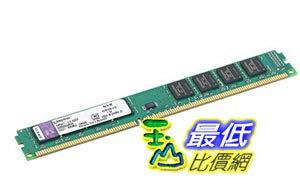 [玉山最低比價網] Kingston/金士頓 2g記憶體條 ddr3 1600 2g 桌上型電腦記憶體條 _yyl