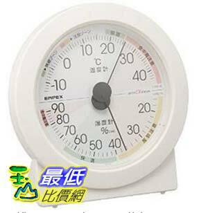 [東京直購] EMPEX EX-2831 EX2831 溫度計 溫濕度計 高精度 日本製