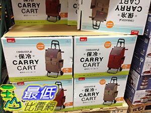 [105限時限量促銷] COSCO DSK.PIG CARRYCART 保冷折疊購物車 _C84437