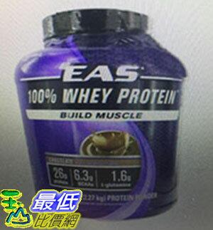^~COSCO 如果沒搶到鄭重道歉^~ 乳清蛋白營養補充粉 巧克力 香草 _W78173