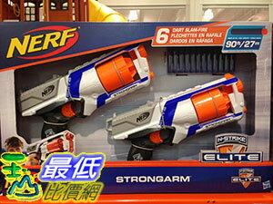 [105限時限量促銷] COSCO NERF 2PK GUNS STRONGARM NERF 強擎者連發衛鋒槍雙入組 _C949905
