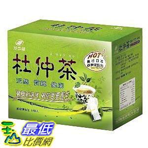 [玉山最低比價網] 港香蘭 杜仲茶(3g × 20包)