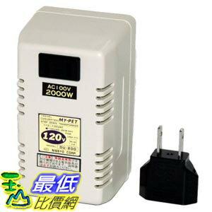 [東京直購] 日章工業 降壓器 (型號DU-200) 110V降至100V 2000W _T04