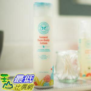 [105美國直購] Honest face body lotion calming hydrating body lotion & face moisturizer 乳液 面霜