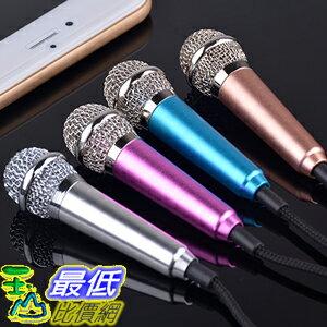 [玉山最低網] 歡唱K歌 迷你麥克風 iPhone 6/6s 5S M8 E9+ Z3 Z5 S6 J7 耳機麥克風收音錄音行動麥 (_R21) dd