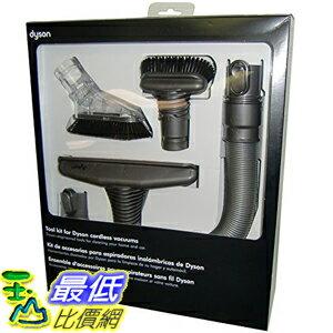 [現貨 免運費] Dyson Tool Kit,Cordless Accessory 手持工具組 伸縮軟管/床墊吸頭/軟毛吸頭/硬漬吸頭 _TC4
