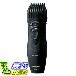 [東京直購] Panasonic ER2403PP-K 乾電池式 電動刮鬍刀 可水洗