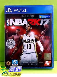 (現金價) 預購 2016/9/20 PS4 NBA 2K17 美國職業籃球 中文版 含特點