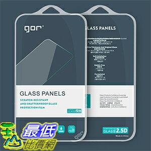 [玉山最低比價網] 鋼化玻璃膜 GOR 果然 (防藍光版) 蘋果7 (5.5吋) iphone7 iPhone 7 plus 手機螢幕 9H 保護貼 2.5D (_QB02)