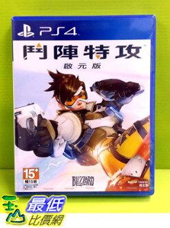 (現金價) 預購2016/5/24含首批特典 PS4 鬥陣特攻 啟元版 亞版英文版