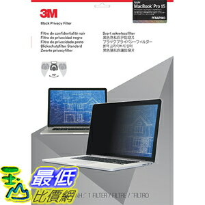 [美國直購] 3M PFNAP003 螢幕防窺片 31.2*45cm Privacy Screen Protectors Filter for Apple MacBook Pro 15 with Retina Display