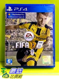 (現金價) (預購排單) PS4 FIFA 17 國際足盟大賽17 亞版中文版
