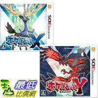 Pokemon:精靈寶可夢到(現金價) 日本代訂 3DS 神奇寶貝 X + Y 純日版 日規機專用