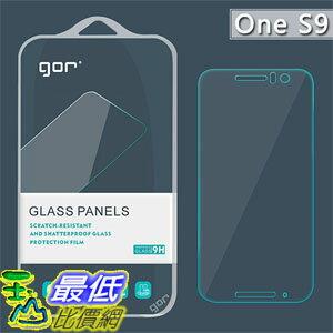 [玉山最低比價網] 鋼化玻璃膜 GOR 果然 HTC One S9 手機螢幕 9H 保護貼(_O60)