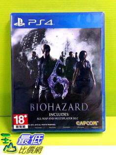 (刷卡價)  (收錄全DLC) PS4 惡靈古堡 6 亞版 英文版
