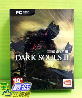 (刷卡價) PC版 黑暗靈魂 3 Dark Souls III 亞版 中英 文版
