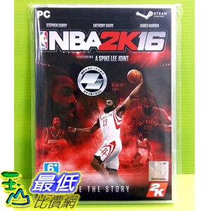 (現金價) 現貨 PC版 電腦版 美國職業籃球 NBA 2K16 中文版