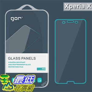 [玉山最低比價網] 鋼化玻璃膜 GOR 果然 Sony Xperia X 2.5D弧邊 手機螢幕 保護貼
