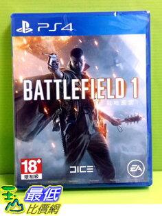 (現金價) 預購2016/10/21含首批特典 PS4 戰地風雲 1 Battlefield 1 亞版中文版