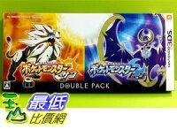 Pokemon:精靈寶可夢到(刷卡價) 預購11/18 同梱雙重包 精靈寶可夢 太陽月亮 3DS日規機用 神奇寶貝 Pokemon GO