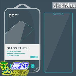 [玉山最低比價網] 鋼化玻璃膜 GOR 果然 小米 Max 小米Max 2.5D弧邊 MIUI Max 手機螢幕 保護貼 (_MM10)