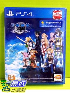 (現金價) 預購2016/10/27 PS4 刀劍神域 虛空幻界 亞洲中文版