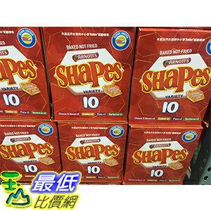 ^~105  ^~ SHAPES 香烤脆餅綜合包 250公克 X 2入 _C110326