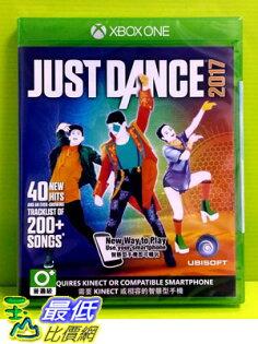 (現金價) 預購206/10/21 Xbox One 舞力全開 2017 Just Dance 2017 中文版 (公司貨)