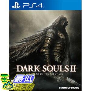 (刷卡價) PS4 黑暗靈魂 2 原罪哲人 中文版+特點毛巾