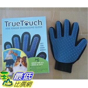 [玉山最低比價網] 寵物潔毛 安撫 2用式 手套 True touch 貓狗通用 清潔 按摩刷 除毛吸塵工具