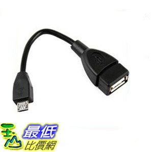 _% [玉山最低比價網] Asus HTC Samsung 三星 Galaxy SII i9100 OTG Mirco USB 轉 USB母頭  連接線(12735_D09) $19