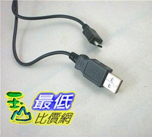 [世界標準手機充電線連接線] Micro USB 轉 USB (適用手機 _MIC-2_O72) $39