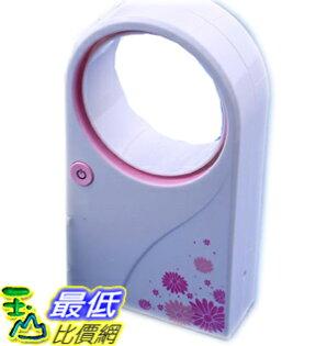 a[玉山最低比價網] 迷你 手持式 無葉電風扇 無葉風扇 空調  扇 循環扇 電風扇 電扇 (77420_H201) $159
