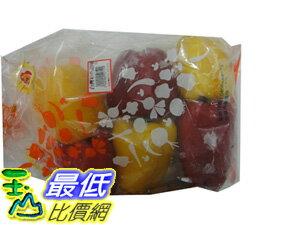 _%[需低溫宅配 玉山最低比價網]  COSCO 台灣 彩色甜椒約1公斤_C51710