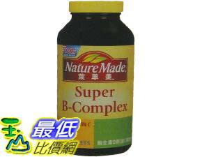 [玉山最低比價網]Nature Made 萊萃美 維生素B群加C Super B-Complex(300顆) -C134845 $998