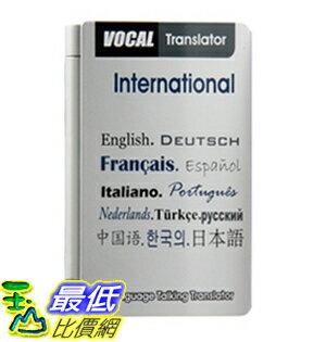 @[大陸直寄] 荷蘭語電子詞典土耳其,葡萄牙,日韓語12國翻譯器,康明多譯通5012