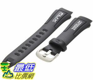 [美國代購 ShopUSA] Timex 錶帶 Men's Q7B807 Resin Ironman Triathlon 100 Lap 18mm Replacement Watchband